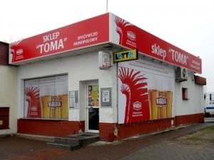 warka-toma