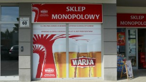 warka2